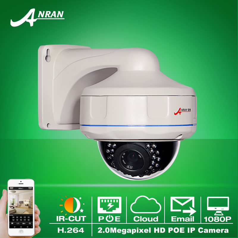 Onvif H 264 2 0 MegaPixel 1080P Full HD POE IP font b Camera b font