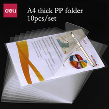 Deli L type folder 10pcs/set transparent single page folder A4 insert sheet folder file protection cover Presentation folder