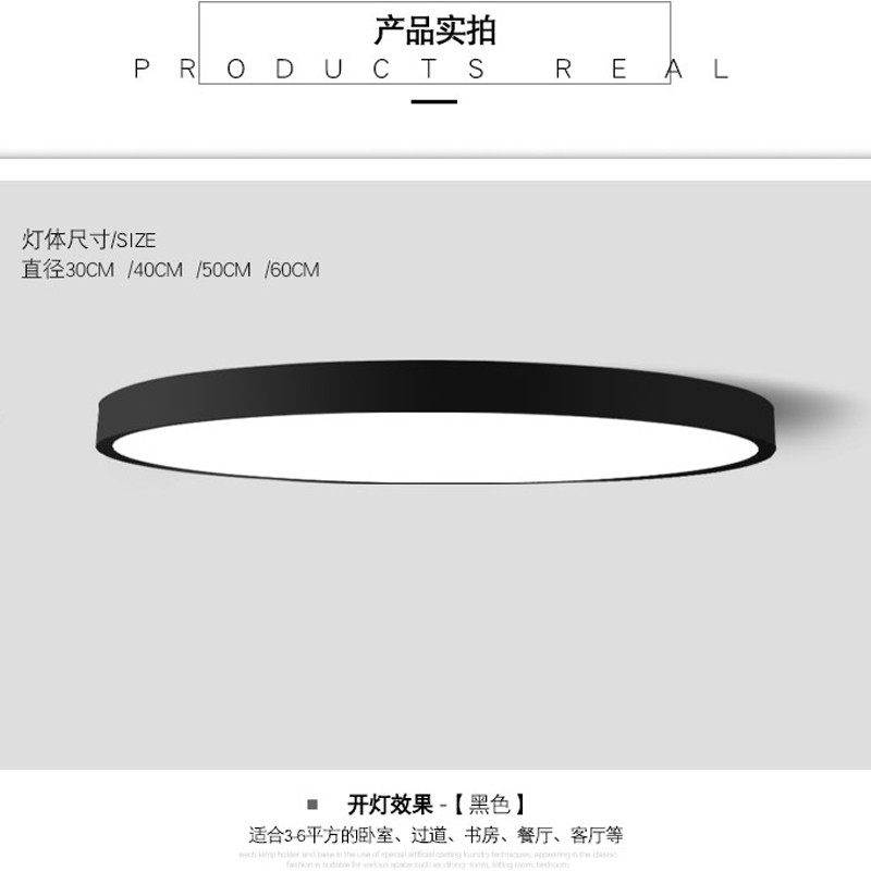 modern ultra thin LED ceiling lighting living room for the hall ceiling lighting room fixtures kitchen