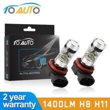 H8 H11 супер блестящие светодиодные лампы автомобилей туман ДРЛ Вождение Хвост лампа, автомобильное освещение парковка 1400LM 12 V-24 V 100 W 6000 K белый