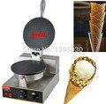 Конусная машина для выпечки мороженого электрическая конусная Машина Для Мороженого Машина для блинов деловые или бытовые FY-1A 1 шт.