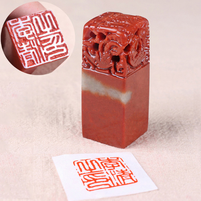 Chinese Seal Stamp Name stamp for signet Logo/picture seal signature stamp DIY Scrapbook Decoration