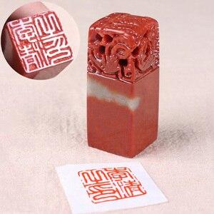 Image 1 - Sello de sello chino, sello de nombre para signet Logo/sello de imagen, sello de firma, bricolaje, decoración para Scrapbook