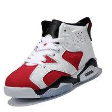 17-20.5 см Дети Баскетбольная Обувь Мальчики Девочки Дети Кроссовки Спортивная Обувь Корзины Enfant