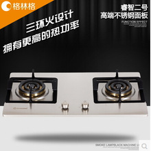 Free shipping stainless steel gas range, three ring fire design, gas stove, embedded dual gas cooktop