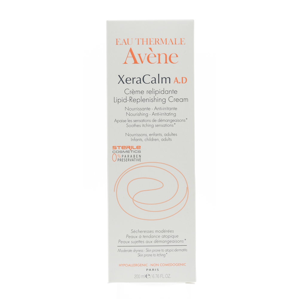 Body Creams AVENE C44907 moisturizing cream lotion skin recovery and nutrition avene lotion douceur