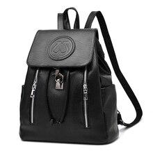 Рюкзак 2017 новый модные сумки кошелек с тиснением мода досуга хан издание мешок компьютера рюкзак