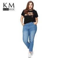 Kissmilk 2017 Women Plus Size Boy Friend Style  Letter Print Casual Loose Big Large Size 3XL 4XL 5XL 6XL Short Sleeve T-Shirt