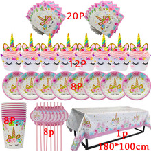 Birthday Party Decorations Kids Disposable Tableware Paper Plates Cups Napkins Baby Shower