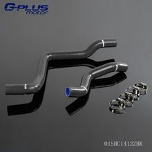 Silicone Radiator Hose Kit For 04-12 MITSUBISHI GALANT GRUNDER 2.4L 4G69 SOHC