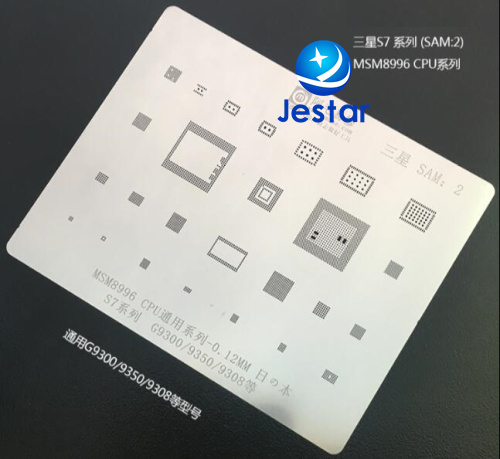 for samsung S7 G9300 ic BGA Stencil BGA Direct Heating Template 0.12mm Thickness, good quality not easily deformed