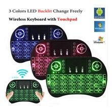 С подсветкой и нормальной i8 Air Мышь мини Беспроводной Клавиатура Тачпад Дистанционное управление для Android ТВ коробка Подсветка PC PS3 геймпад