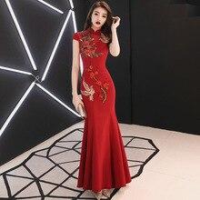 Вышивка в китайском традиционном стиле размера плюс 3XL Vestidso Cheongsam элегантное свадебное платье Русалка сексуальное длинное Qipao S-180
