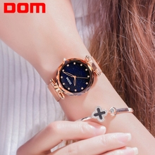 DOM Women Watches Top Brand Luxury Ladies Steel Belt Watch Waterproof Clock Rose Gold Quartz starry sky Lady G-1244GK-1M2