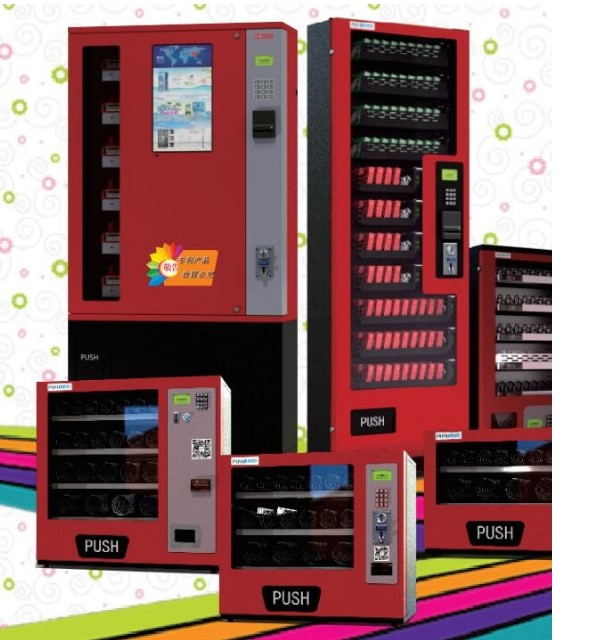 Full Digital Circuit Control Spiral Launch Free Standing Vending Machine With Coin And Bill Acceptor For Sale By Sea