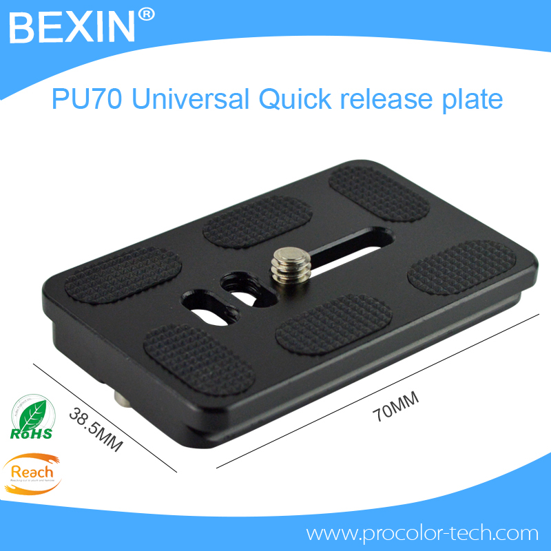 Free shipping Aluminum PU-70 70MM Camera Tripod quick release plate QR Plate for Benro Canon nikon arca swiss ball head