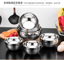 304 Stainless Steel Bowl Double-insulated Anti-hot Heat Insulation Bowl to Prevent Scald Safety Kitchen Tableware Adult Children