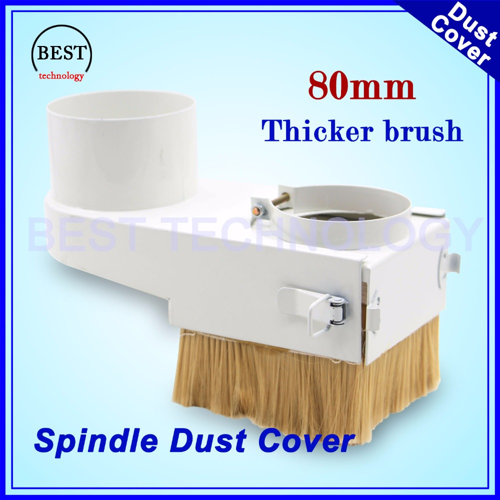 Dust Proof Cover Diameter 80mm CNC Router Vacuum Cleaner Spindle Dust Cover Dust Protection Drawer Type For CNC Machine
