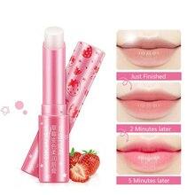 Увлажняющий бальзам для губ с клубничным ароматом, меняющий цвет, Уход за губами, подтягивающий цвет губ, Увлажняющая помада TSLM2