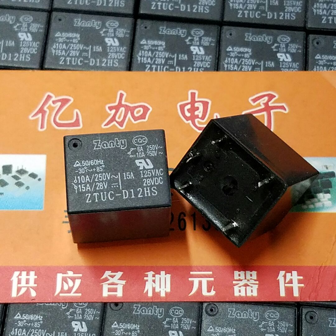 Ztuc D12hs 12v 22f 5 10a250vac 15a125v In Relays From Home Ccl Anti Etching Pcb Circuit Board Ink Marker Pen For Diy Ebay Improvement On Alibaba Group