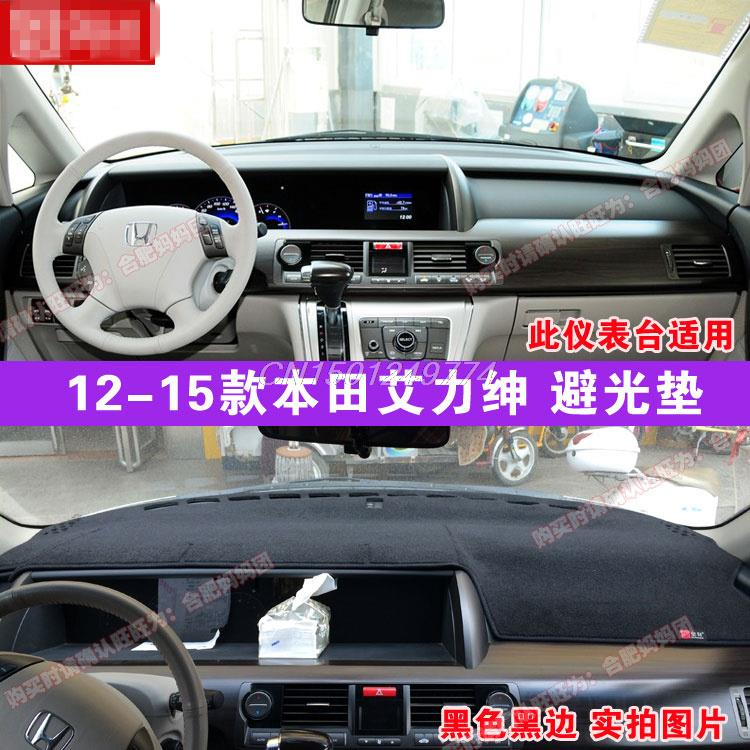 Dashmats cruscotto per accessori auto-styling per HONDA ELYSION 2014 - Accessori per auto interni