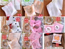 Wholesale /retail,free shipping,150-250g  moon cake Packing bag+ tray 95-100 sets стоимость
