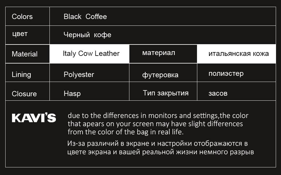 men-wallets-coffee_02
