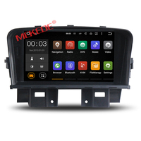 2G RAM 2din Android 7 1 Car DVD Radio Gps Player For Chevrolet Cruze 2008 2012