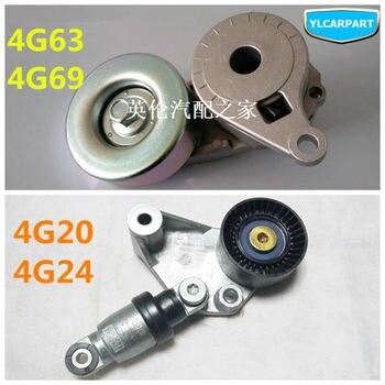 For Geely Emgrand 8,EC8,E8,Car engine generator belt tensioner