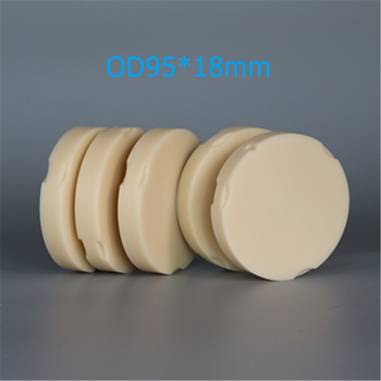 5 Pieces OD95*18mm A1,A2,A3 Dental PMMA Blanks for Zirkon Zahn CAD CAM Milling System Temporary Denture Prosthesis Materials