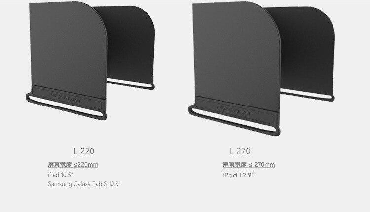 Phone Tablet Sun Hood Monitor Sun Cover Shade Remote Controller Accessories for DJI Mavic Spark Osmo Inspire Phantom 3 4