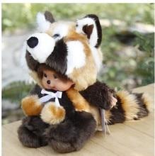 Cute Monchichi Constellation 20cm Plush Toys Doll Monkiki Bag Pendant Car Charm Kiki Children Toy Kids
