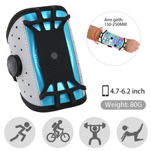 Outdoor Sports Phone Holder Bags 360 Degree Rotatable Adjustable Armband Case Sports Gym Running Mobile Phone Bag Arm Bag(China)