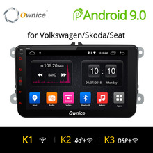 [Установка услуги бесплатно] Ownice K1 Магнитола Android 8.1 Автомагнитолы 2 din Автомагнитола для Volkswagen Passat/Skoda Octivia/Tiguan  2 din car radio  2 din car radio support Camera TPMS DVR