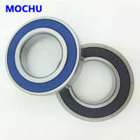 1 Pair MOCHU 7005 7005C 2RZ P4 DT 25x47x12 25x47x24 Sealed Angular Contact Bearings Speed Spindle Bearings CNC ABEC-7