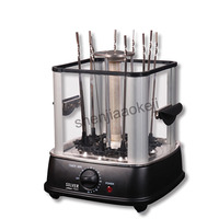 Household Electric oven indoor smokeless barbecue stove automatic rotating barbecue machine lamb kebab machine 220v