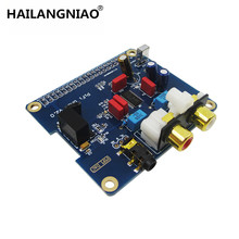 HAILANGNIAO Raspberry pi 2 I2S Interfaccia Speciale HIFI DAC Scheda Audio Module PIFI DAC + V2.0