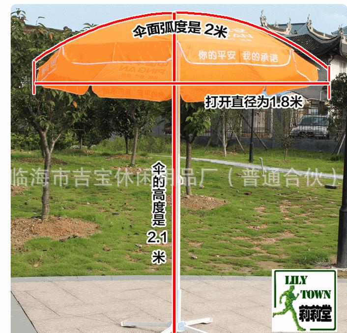 2.1*1.8M Outdoor Patio Umbrellas & Bases 2 7 m outdoor umbrellas patio umbrella column banana straight with a hand of iron