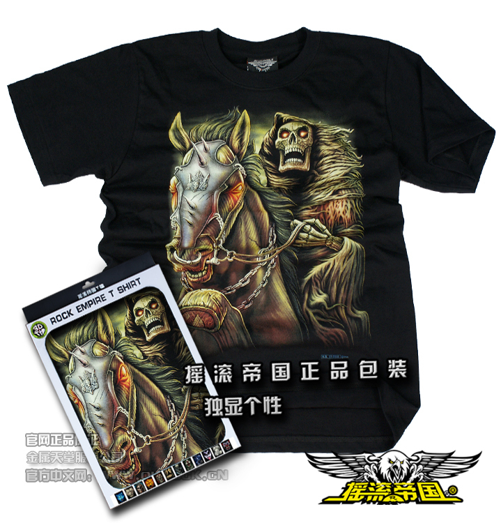 2015 fsoft rock 3d print shirts superman shirt wholesale