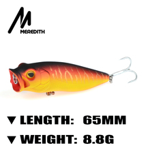MEREDITH Fishing lures 1PCS 65mm 8.8g Top Water Floating Classic Popper Lures Fishing With Wobblers Hooks  Carp Fishing