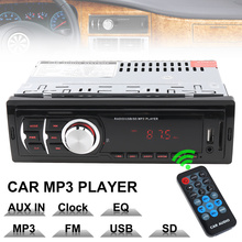 купить 60W x 4CH Car Audio Stereo In Dash Music MP3 Player Radio FM USB SD AUX MMC Input Receiver LED Dispaly for Cars Vehicle Auto дешево
