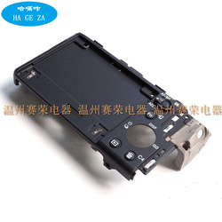 new and original for SONY ILCE-7RM2 A7RII A7RM2  Rear cover , tiny shell, panel shell, menu button Camera Repair Parts
