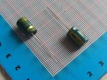 Бесплатная Доставка 100 шт. частота 100 МКФ Dip-алюминиевый Электролитический Конденсатор 63 В 100 МКФ 8*14 ММ/8*12 ММ электролитический конденсатор 100 мкФ