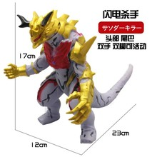 13-19cm soft glue ultraman monster Thunder killer Gomora Tyrant Golza  Ultraman Taro and other kinds of doll