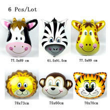 zebra cow giraffe lion monkey tiger balloons children birthday decorations party supplies animal heads cartoon