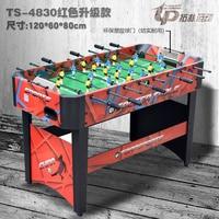 Детский Настольный футбол настольный футбол машина развлечение Спорт игровой стол 1,2 м настольная игра
