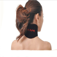 1pc Self-heating Neck Support Protector Household protective gear For Women and Men Far-infrared Anion Brace Magnetic