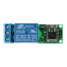 OOTDTY 6-24V Flip-Flop Latch Relay Bistable Self-locking Low Pulse Trigger