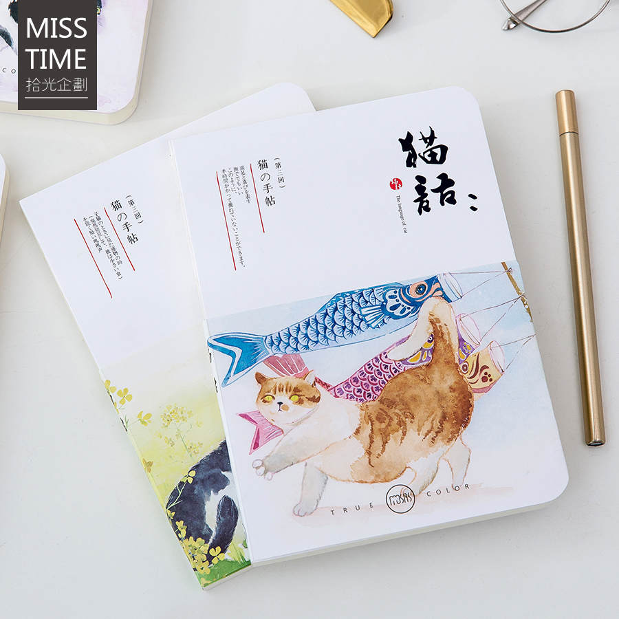 New Cute Sketchbook Drawing painting Sketch Graffit Diary Notebook 80 Sheets 100G Blank Paper Office School