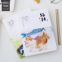 Новый милый Sketchbook Рисунок живопись Эскиз graffit дневник Тетрадь 80 Простыни Детские 100 г пустой Бумага Офис Школьные принадлежности подарок